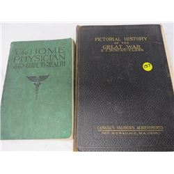 LOT OF BOOKS (1935 THE HOME PHYSICIAN, PICTURE STUDY OF THE GREAT WAR)