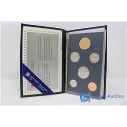1990 Royal Canadian Mint Specimen Set