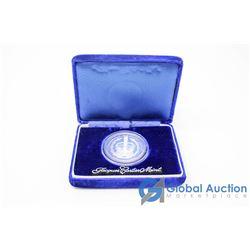 1977 Silver Jubilee Commemorative Coin