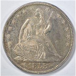 1853 ARROWS & RAYS SEATED HALF DOLLAR CH/GEM BU