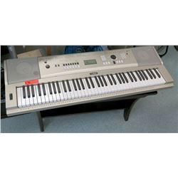 Yamaha Portable Grand Piano Model YPG-235 (RM-Music)