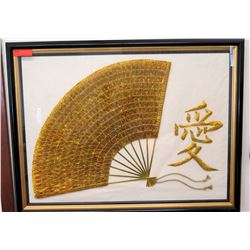 "Large Framed Japanese Gold Foil Fan w/ Symbol 42"" x 32"" (RM-101)"