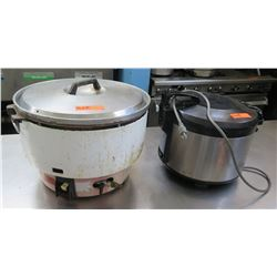 Qty 2 Rice Cookers (RM-Kitchen)