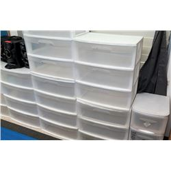 Multiple Plastic Storage Drawers (PRE-1)