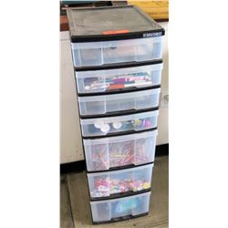 Qty 7 Plastic Mini Chest Drawers & Contents (Rm-402)
