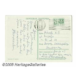Dmitri Shostakovich Signed Postcard. Russian comp