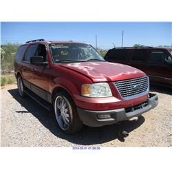 2005 - FORD EXPEDITION