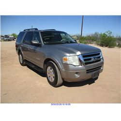 2008 - FORD EXPEDITION