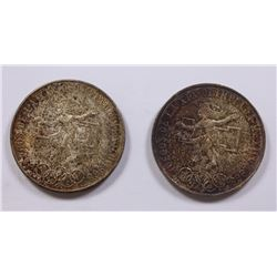 LOT OF TWO COINS: