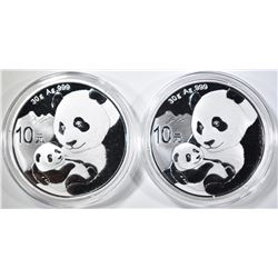 2-2019 CHINESE 1oz SILVER PANDA COINS
