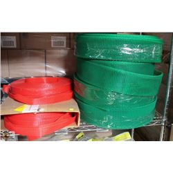 7 ASSORTED SIZE HEAVY DUTY NETTING FLEX