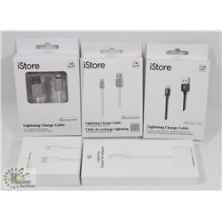 BAG OF APPLE/ISTORE ACCESSORIES