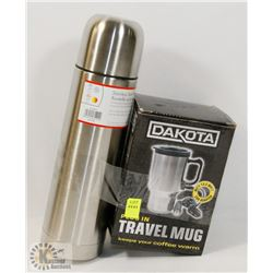 STAINLESS STEEL VACUUM BOTTLE SOLD WITH DAKOTA
