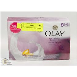 OLAY AGE DEFYING SOAP 8 BARS
