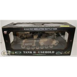 TANK HOUSEHOLD 1:20 RC SIMULATING BATTLE TANK