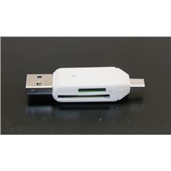 NEW USB 2.0 ALL-IN-ONE CARD READER (WHITE)
