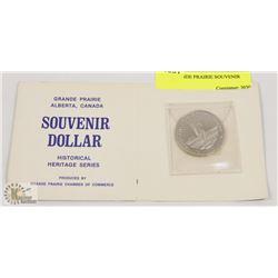 1977 GRANDE PRAIRIE SOUVENIR $1COIN