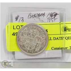 1957 CANADIAN 'SMALL DATE' QEII 50 CENT