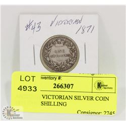 ANTIQUE VICTORIAN SILVER COIN 1871 ONE SHILLING