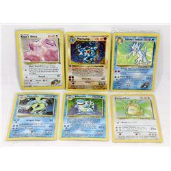LOT OF 6 SHINY POKÉMON CARDS.