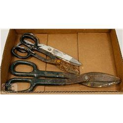 BOX W/ HEAVY DUTY METAL SCISSORS