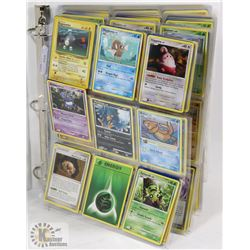 BINDER OF OVER 730 POKÉMON CARDS - ASSORTED SETS.