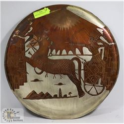 COPPER EGYPTIAN WALL DISC 19""