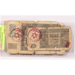 LOT OF 2 NAZI BANKNOTES FROM WARSAW JEWISH GHETTO