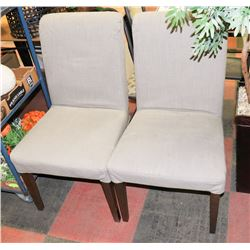 PAIR OF SANDY GREY ACCENT CHAIRS
