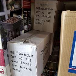 5 BOXES OF BEIGE TILE