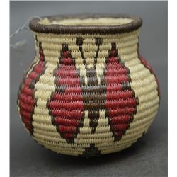 WOUNAAN INDIAN RAINFOREST BASKET (BACARISO)
