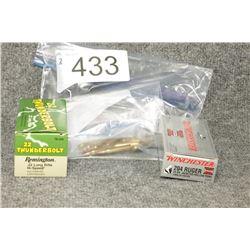 22LR & .204 Ruger Cartridges