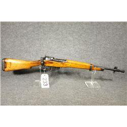 Jungle Carbine
