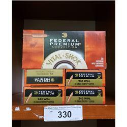5 New In Box 243 Win 85 Grain Copper Federal Premium