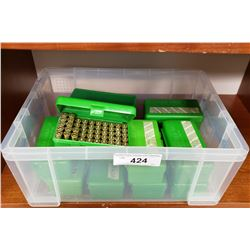 7 Cases Of Reloads 357 Plus 35 Partial Cases