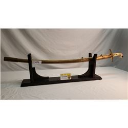 Victorian Sword With Gilted Crossguard