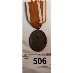 West Wall Medal With Ribbon