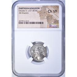 57-38 BC.  PARTHIAN KINGDOM  ORODES II