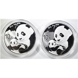 2-2019 1oz SILVER CHINESE PANDA COINS