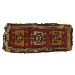 Estate Persian Wool Textile Runner