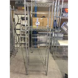 "4-Tier Metal Storage Rack 24"" x 18"" x 74"""