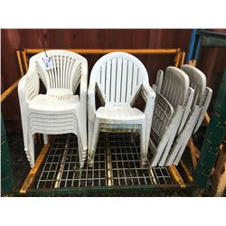 GROUP OF 9 WHITE PLASTIC OUTDOOR PATIO CHAIRS