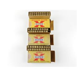 WESTERN SUPER-X 225 WIN AMMO