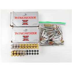 308 WIN ASSORTED AMMO