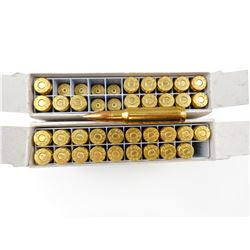 SELLIER & BELLOT 308 WIN. AMMO, BRASS