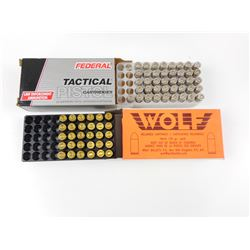 9MM ASSORTED AMMO