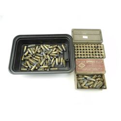 38 S & W AMMO ASSORTED AMMO