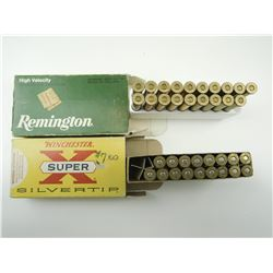 32 WIN SPECIAL RELOADED AMMO