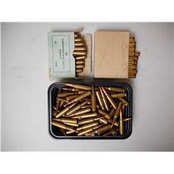 7.62 NATO BALL ASSORTED AMMO