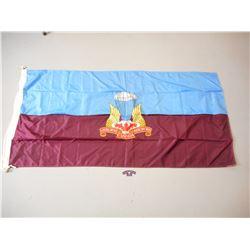 CANADIAN MILITARY AIRBORNE REGIMENT FLAG